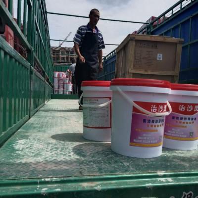 汕頭抹灰砂漿標號不足,水泥砂漿墻面掉沙問題!治沙靈工廠直供